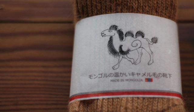 空飛ぶ羊02832
