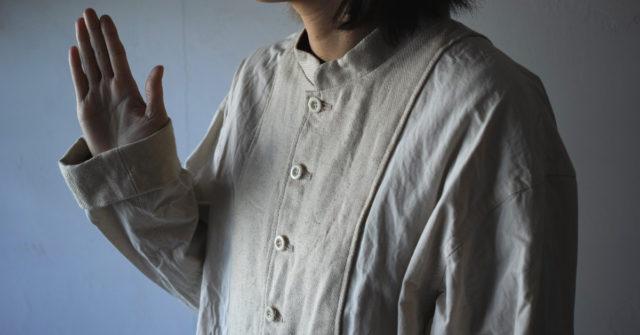 HiHiHi【ひひひ】長上衣sdim5346